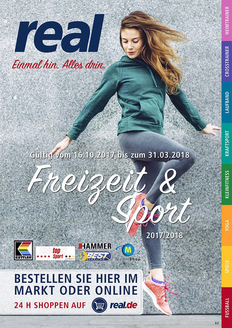 德国大型超市real新logo2.jpg